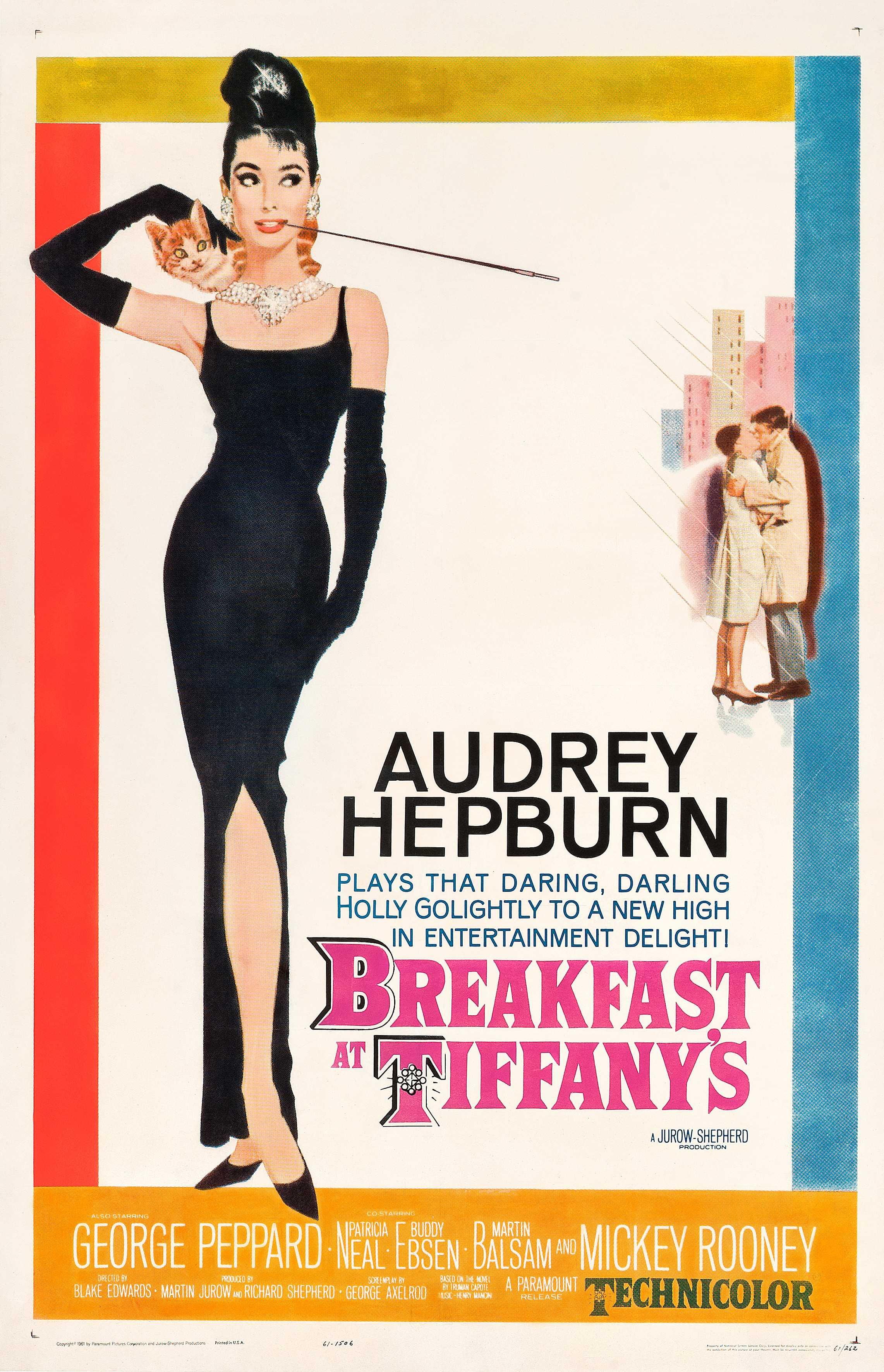 Tiffanys at breakfast poster
