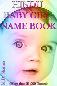 Hindu Baby Names Ebook