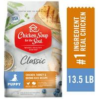 Chicken Soup Puppy Dry Dog Food - Chicken, Turkey & Brown Rice Recipe (Various Sizes)
