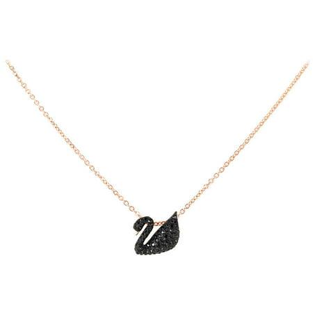 Iconic Swan Small Pendant 5204133