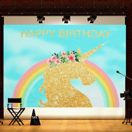 Colorful, Blue Sky Rainbow Unicorn Party Backdrop](Rainbow Unicorn Birthday Party Supplies)