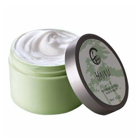 New 806529  Avon Creme 5Oz Haiku (20-Pack) Facial Cheap Wholesale Discount Bulk Health And Beauty Facial Condiment