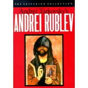 Andrei Rublev (Criterion Collection) by IMAGE ENTERTAINMENT INC