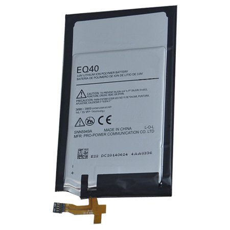 Replacement Battery for Motorola EQ40 SN5949N - Fits Motorola Droid Turbo XT1254 (Motorola Droid X2 Battery)
