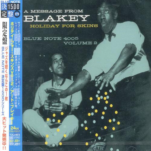 Holiday For Skins Volume 2 (Jpn) (24Bt) (Rmst)