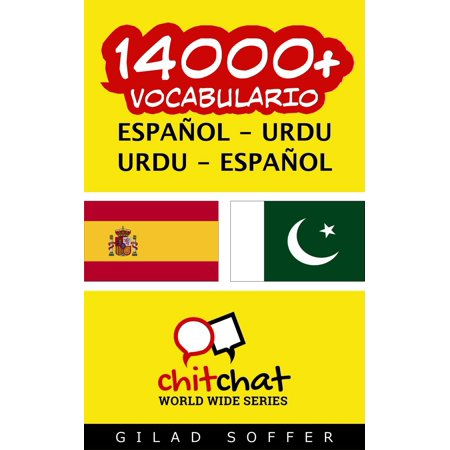 download the official dictionary of