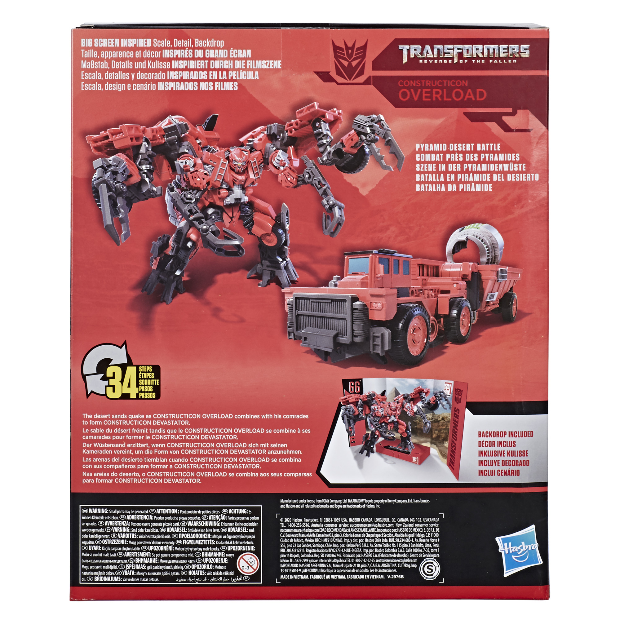 Hasbro Transformers Studio Series Leader Class Devestator Overload In Hand NEW