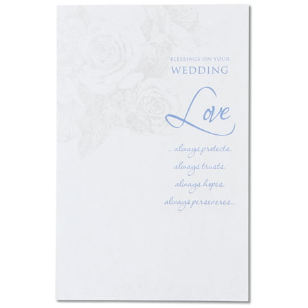 Religious Wedding Card With Foil