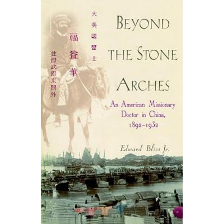 Stone Arch Bridge - Beyond the Stone Arches - eBook