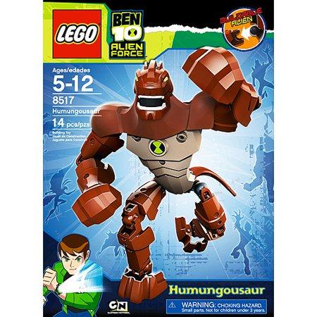 LEGO Ben 10 Alien Force - Humongousaur