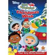 Little Einsteins: The Christmas Wish - June Little Einsteins