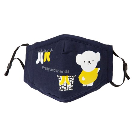 Cotton PM2.5 Anti-smog + N95 Activated Carbon Mask Children Masks Bear Navy (Kiss Mask)