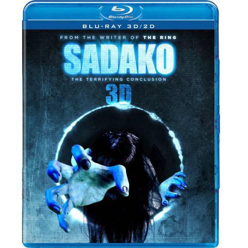 Sadako (Japanese) (3D Blu-ray)