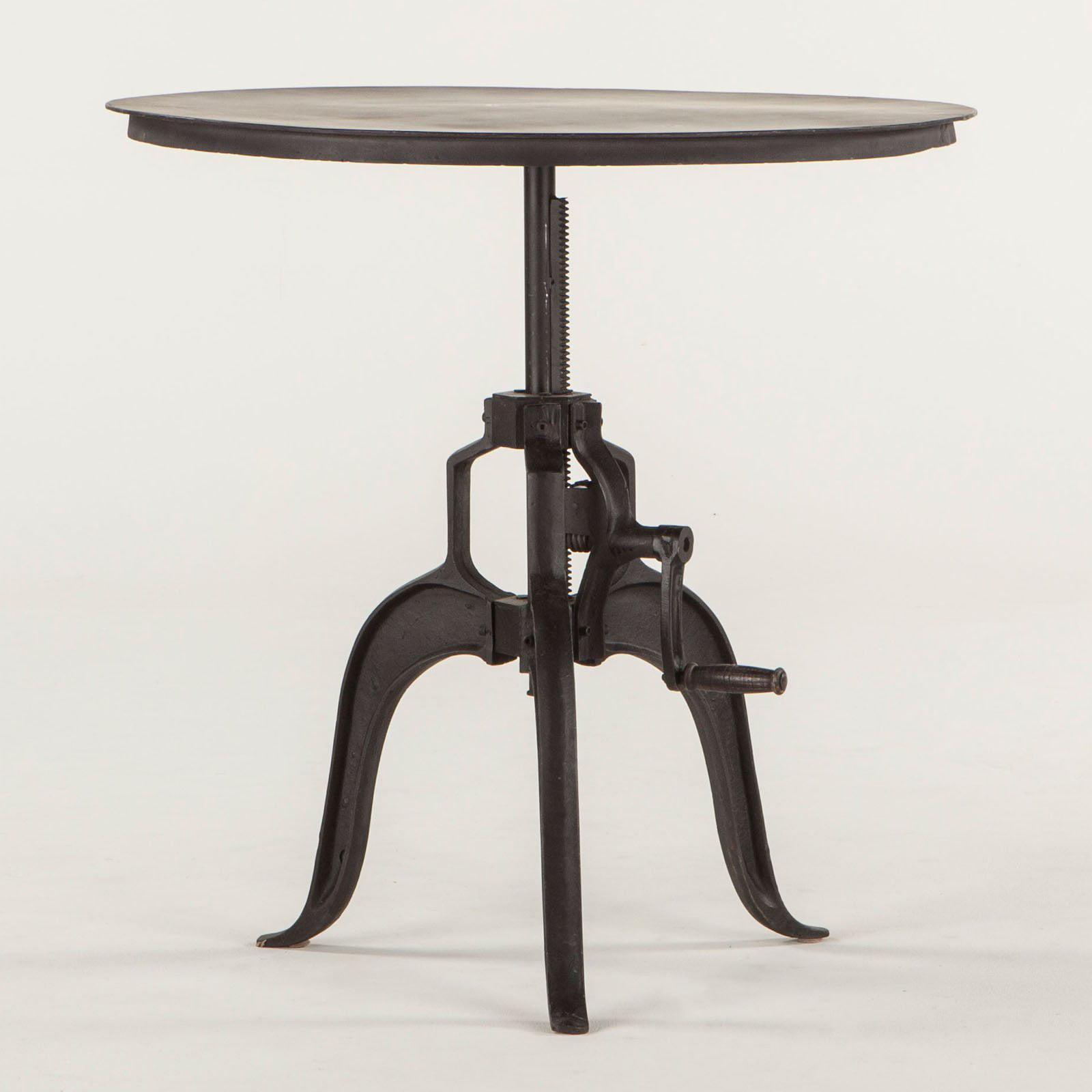 World Interiors Artezia Adjustable Metal Side Table