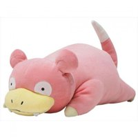 "Plush Pokemon - 8"" Slowpoke Cushion"