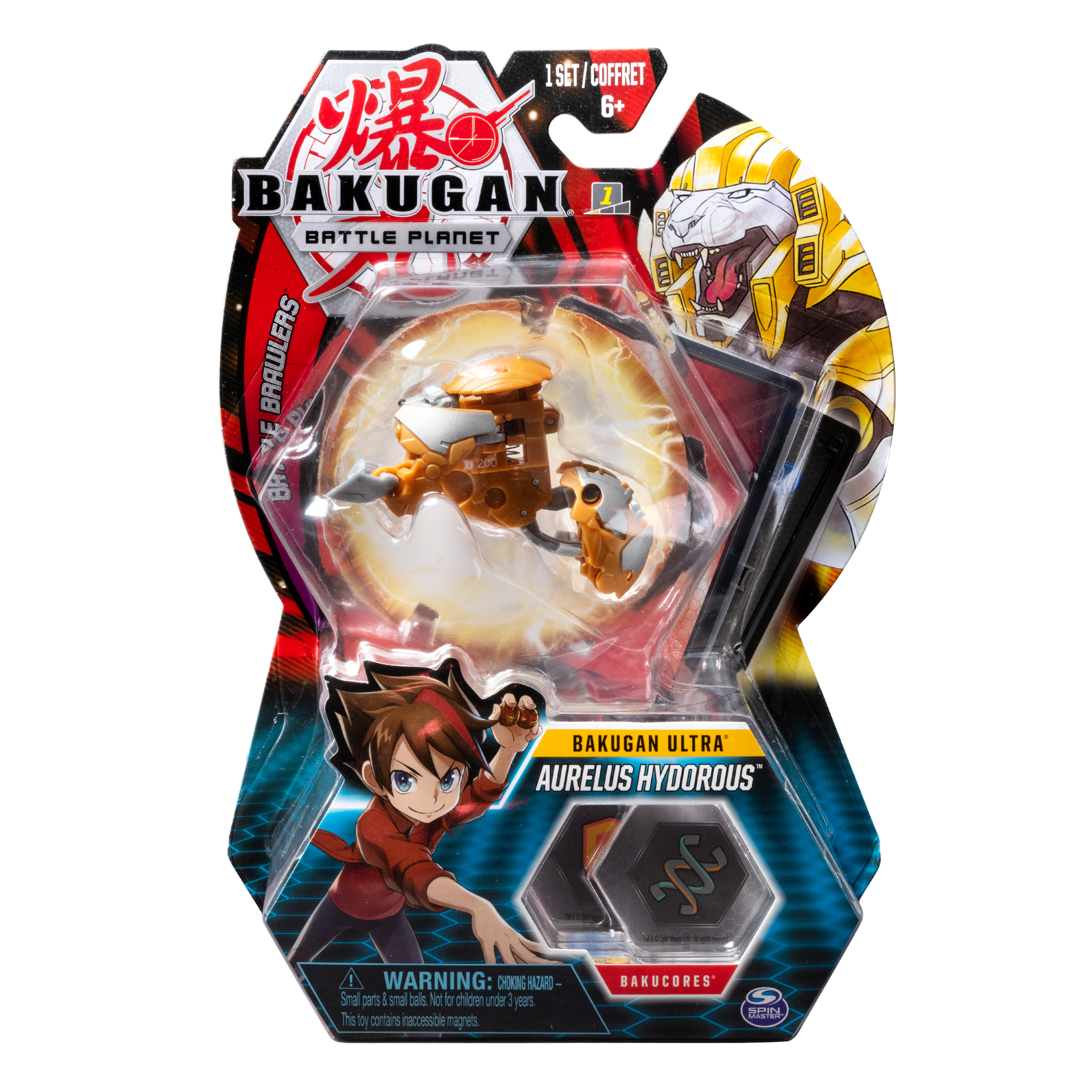Bakugan Ultra, Aurelus Hydorous, 3-inch Collectible Action Figure and Trading Card, for Ages 6 and Up