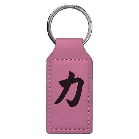 Keychain - Chinese Strength Symbol - Personalized Engraving Included (Pink Rectangle)
