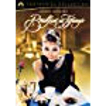 Breakfast at Tiffany's ( (DVD))