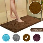 "TSV Soft Microfibre Shaggy Non Slip Absorbent Bath Mat Bathroom Shower Rugs Carpet, Brown, 23.6"" x 15.7"""
