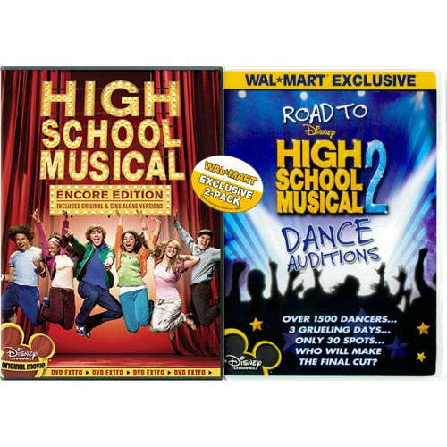 High School Musical (Exclusive) (Full Frame)