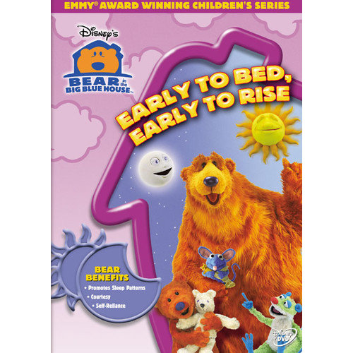Bear In The  Big Blue House: Early To Bed, Early To Rise