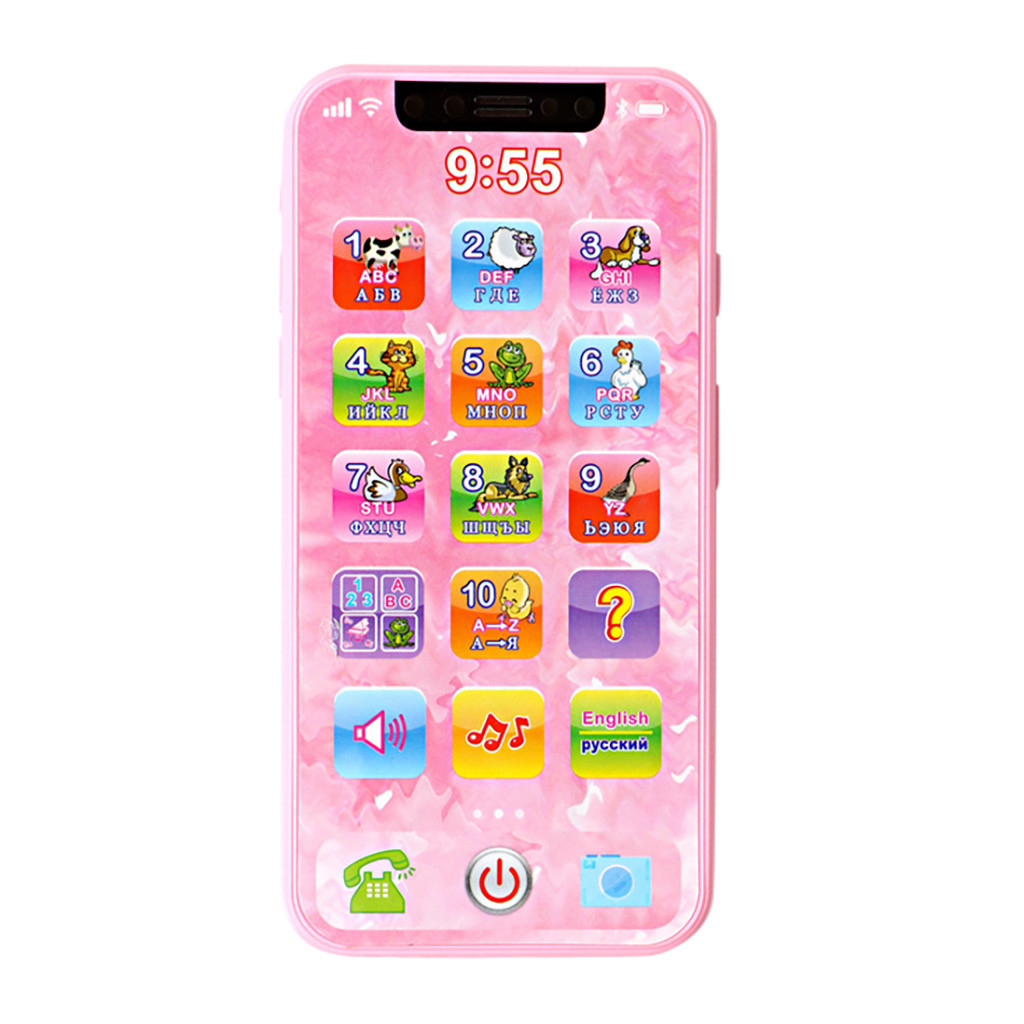 Baby Toys Cellphone Mobile Phone Educational Learning ...