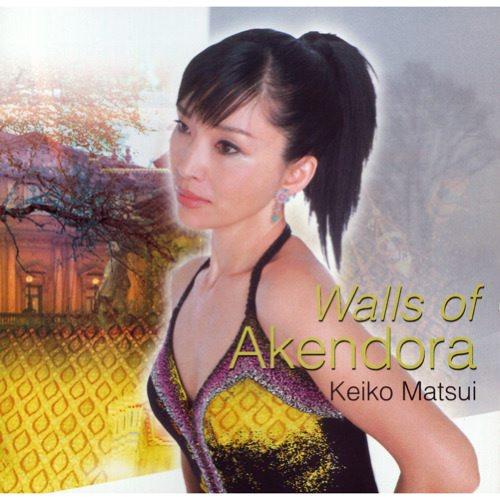 Walls Of Akendora (Bonus Dvd)
