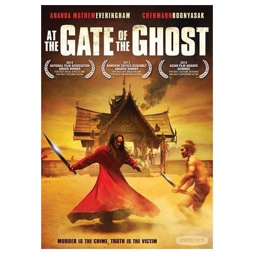 At the Gate of the Ghost (2013)
