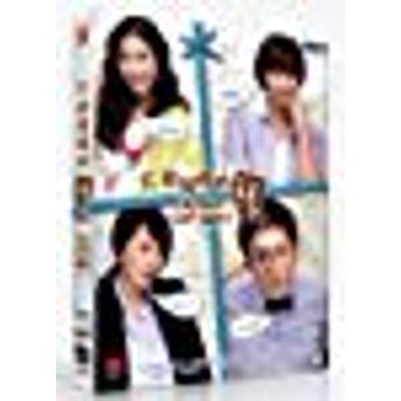 The Man Who Can't Get Married / He Can't Marry Korean Tv Drama Dvd English Sub NTSC All (16 Episodes) Licensed by