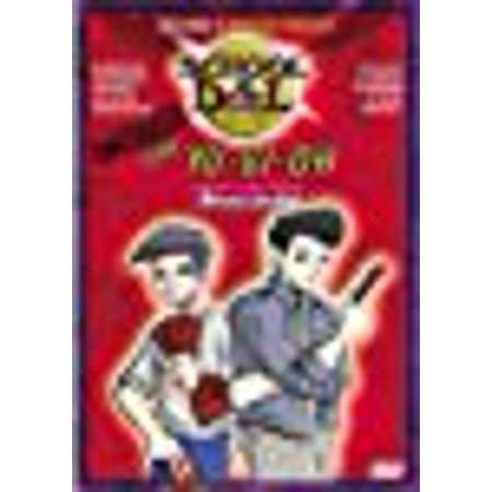 School of Duel: Learn Yu-Gi-Oh - Master Duelist (Duel Master Best Duelist Gift Code)