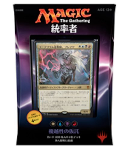 Magic The Gathering Commander 2016 Invent Superiority Deck JAPANESE EDH MTG Cards by
