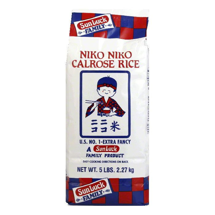 Niko Rice Calrose, 5 LB (Pack of 8)