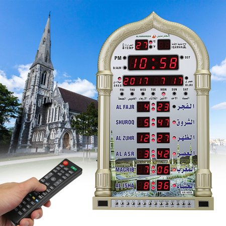 Islamic Azan Wall Clock Alarm Calendar Muslim Prayer DC 12V Ramadan Gift Home Decor (Digital Azan Clock)