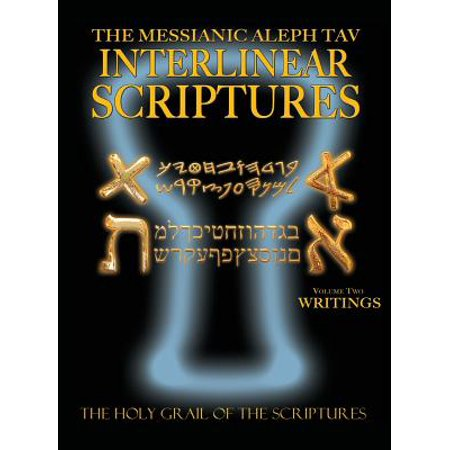 Messianic Aleph Tav Interlinear Scriptures Volume Two the Writings