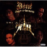 Art of War (explicit)