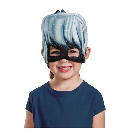 Luna Girl Classic Mask