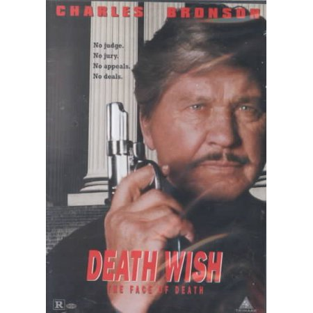 Death Wish V: The Face of Death (DVD)
