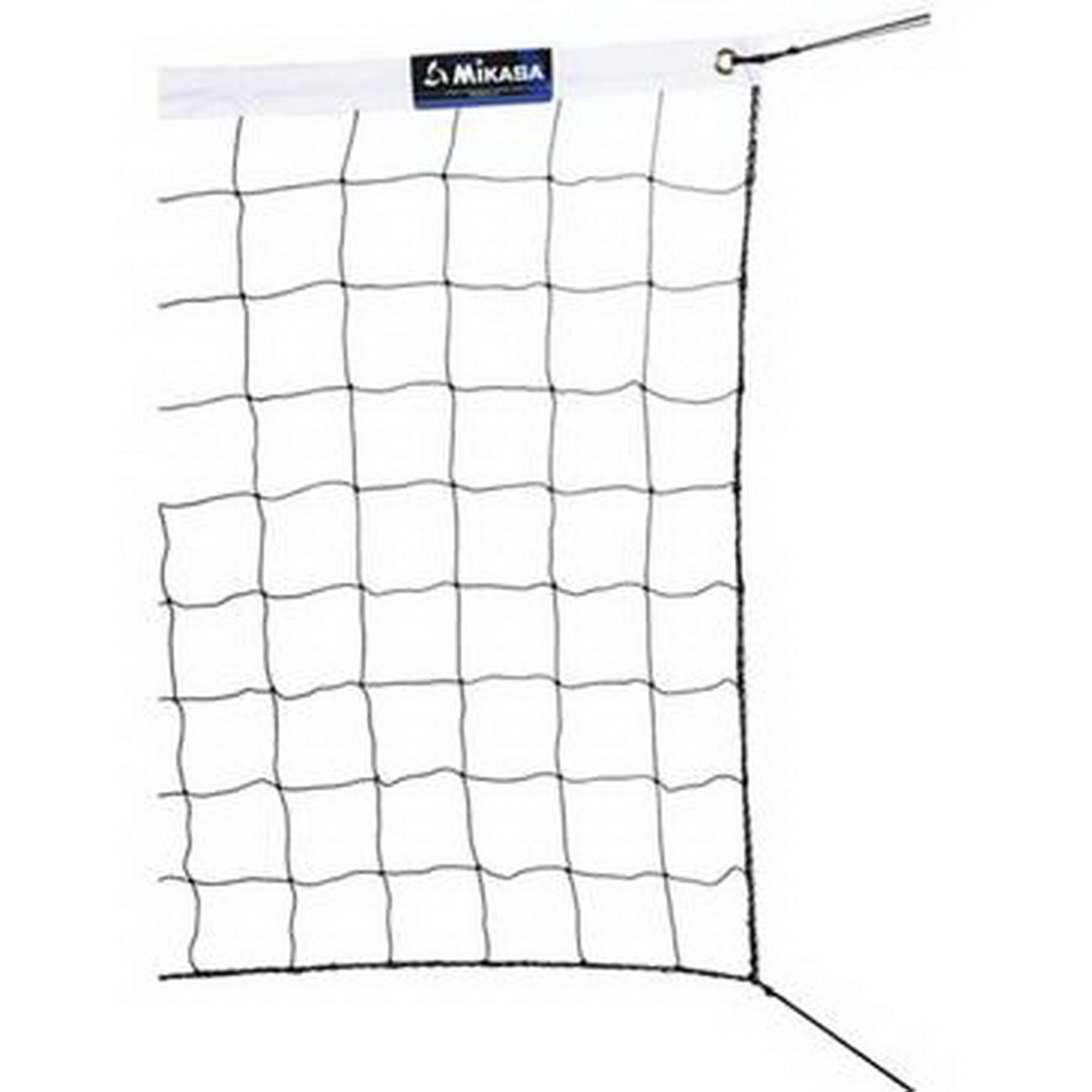 Mikasa Volleyball Net 32' x 3'