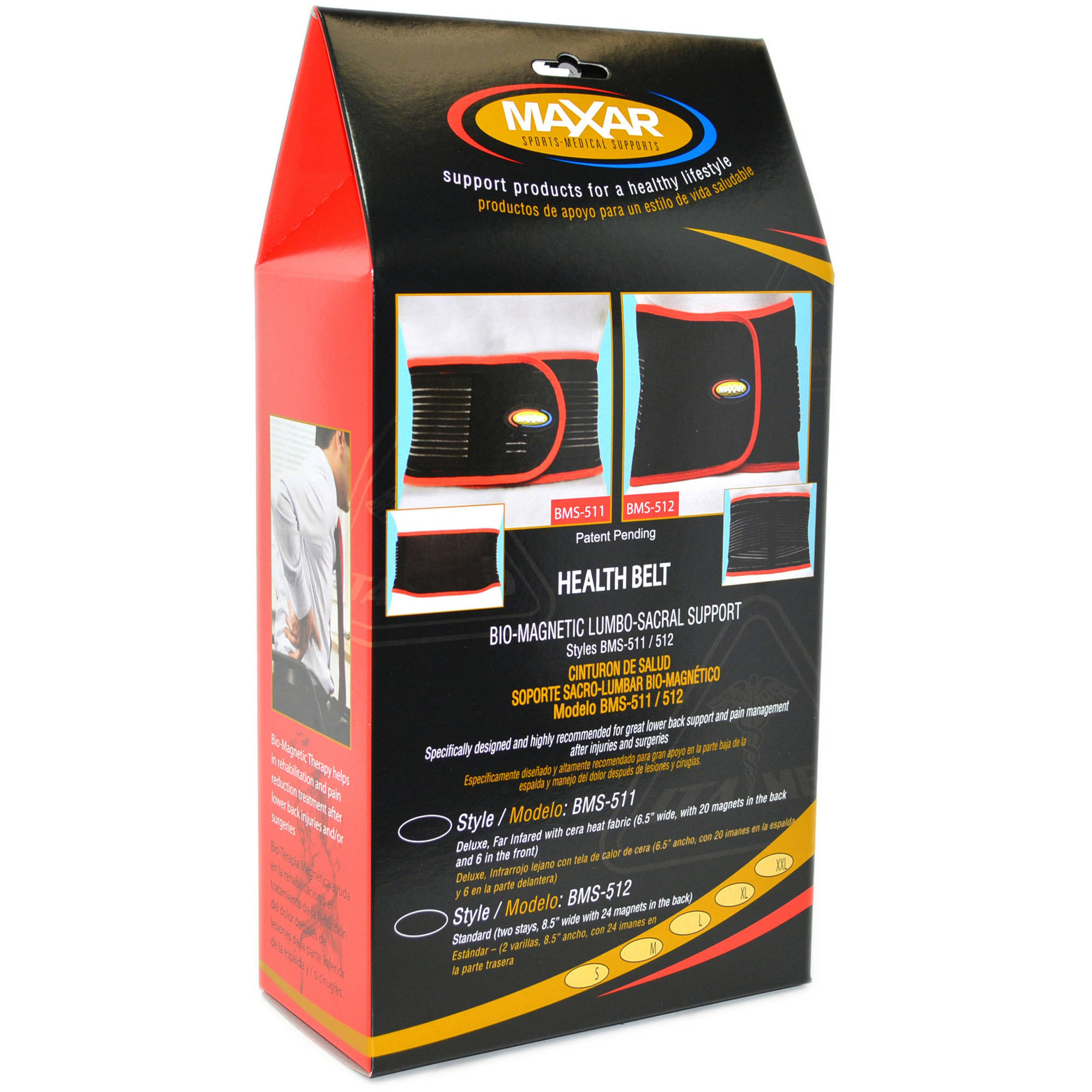MAXAR Bio-Magnetic Deluxe Back Support Belt - Far Infared with Cera Heat Fabric: BMS-511