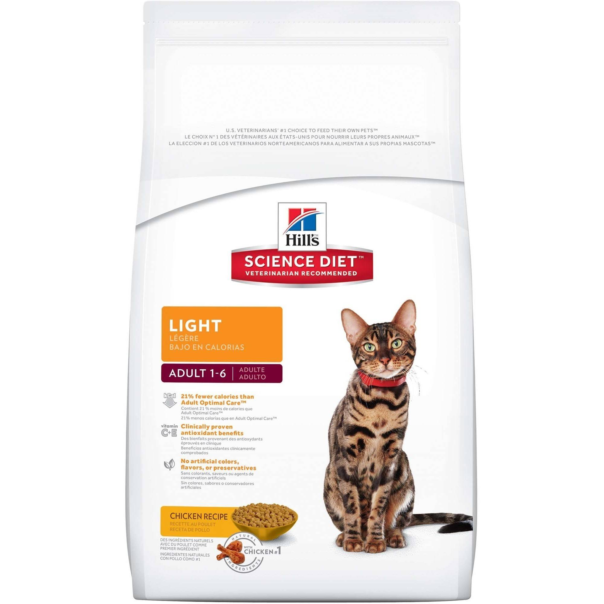 Hill's Science Diet Adult Light Chicken Recipe Dry Cat Food, 4 lb bag by Hills Pet Nutrition