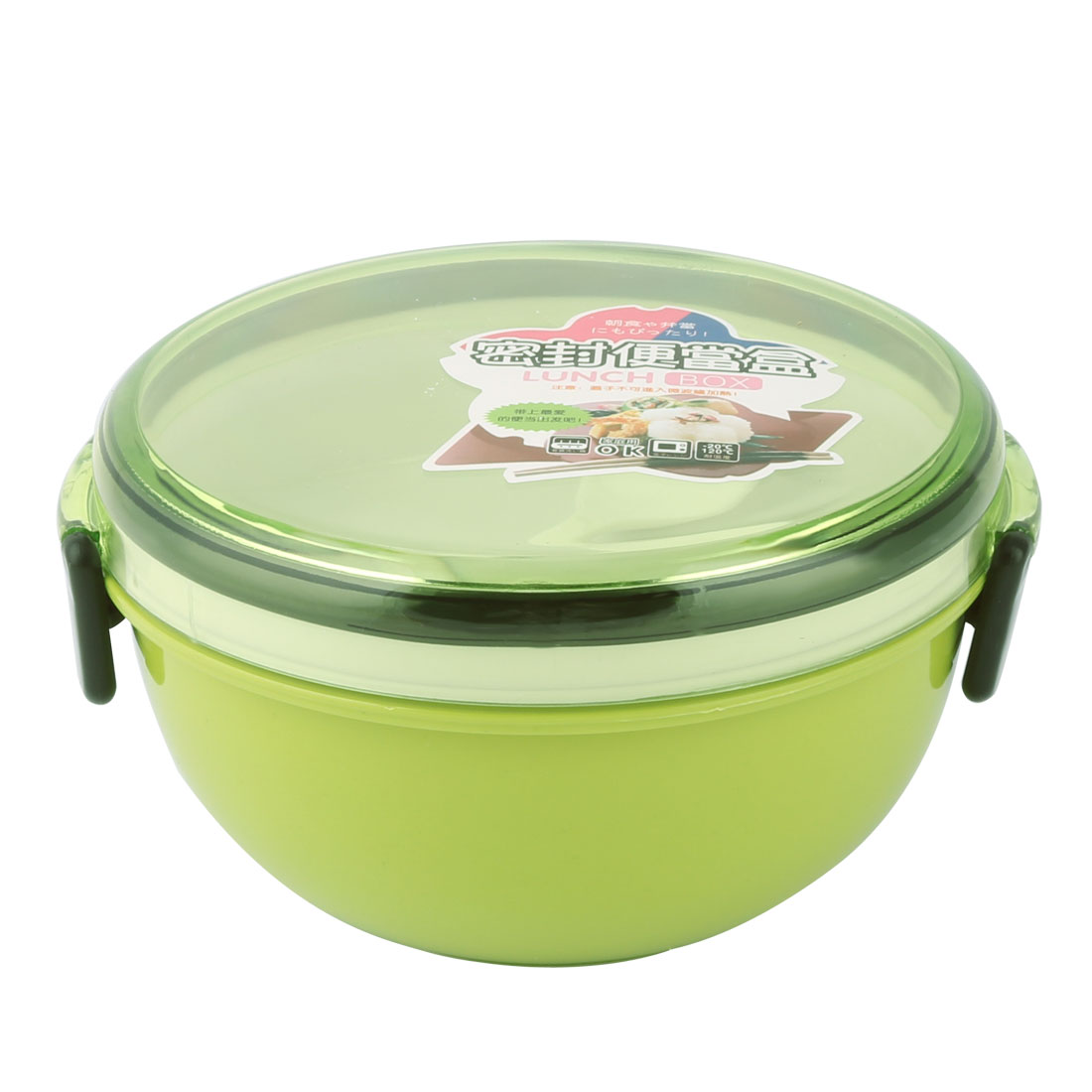 Unique Bargains Home Office Plastic Round Shaped Lunch Box Food Storage Container Green  sc 1 st  Walmart Canada & Unique Bargains Home Office Plastic Round Shaped Lunch Box Food ...