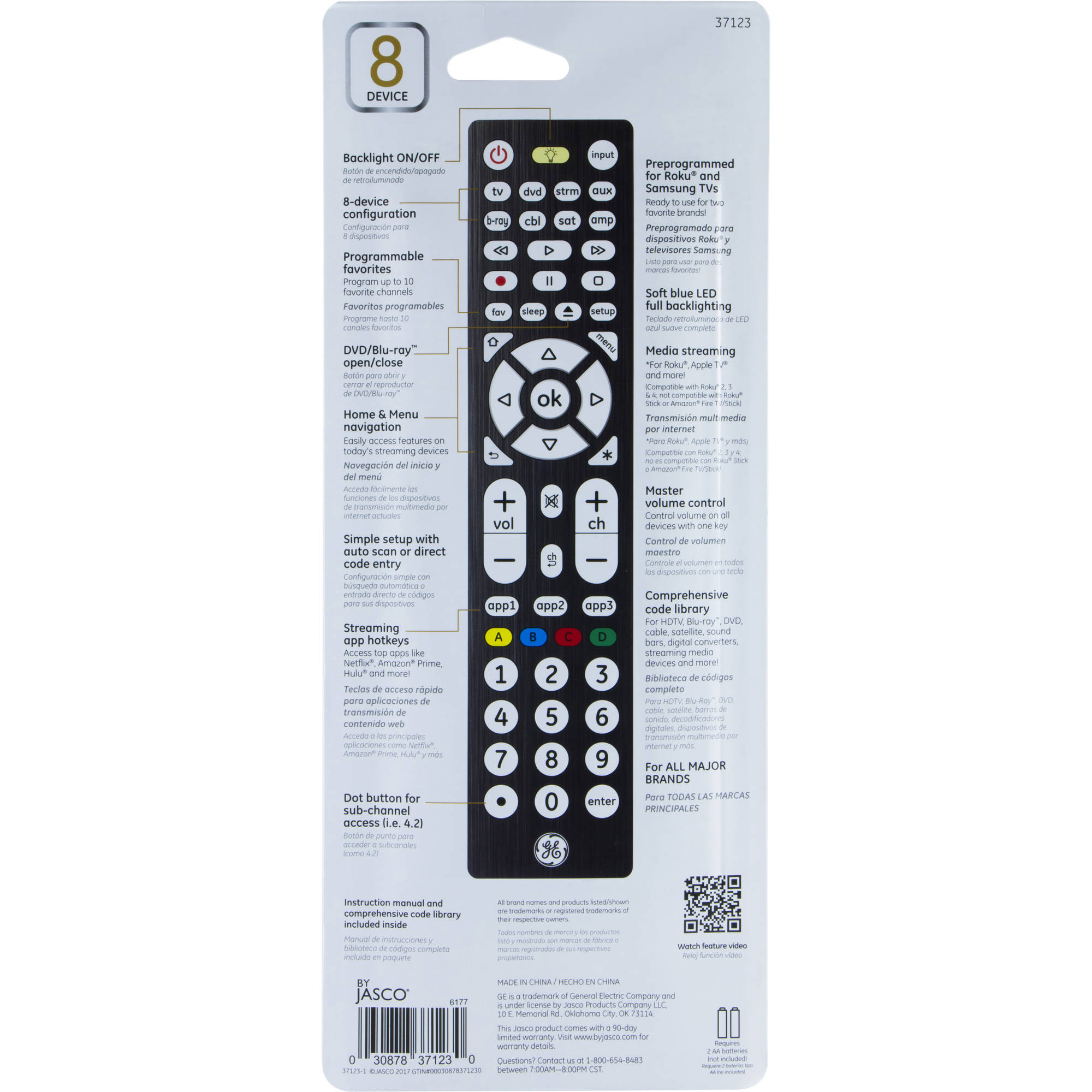 Ge 37123 8-device Streaming Universal Remote