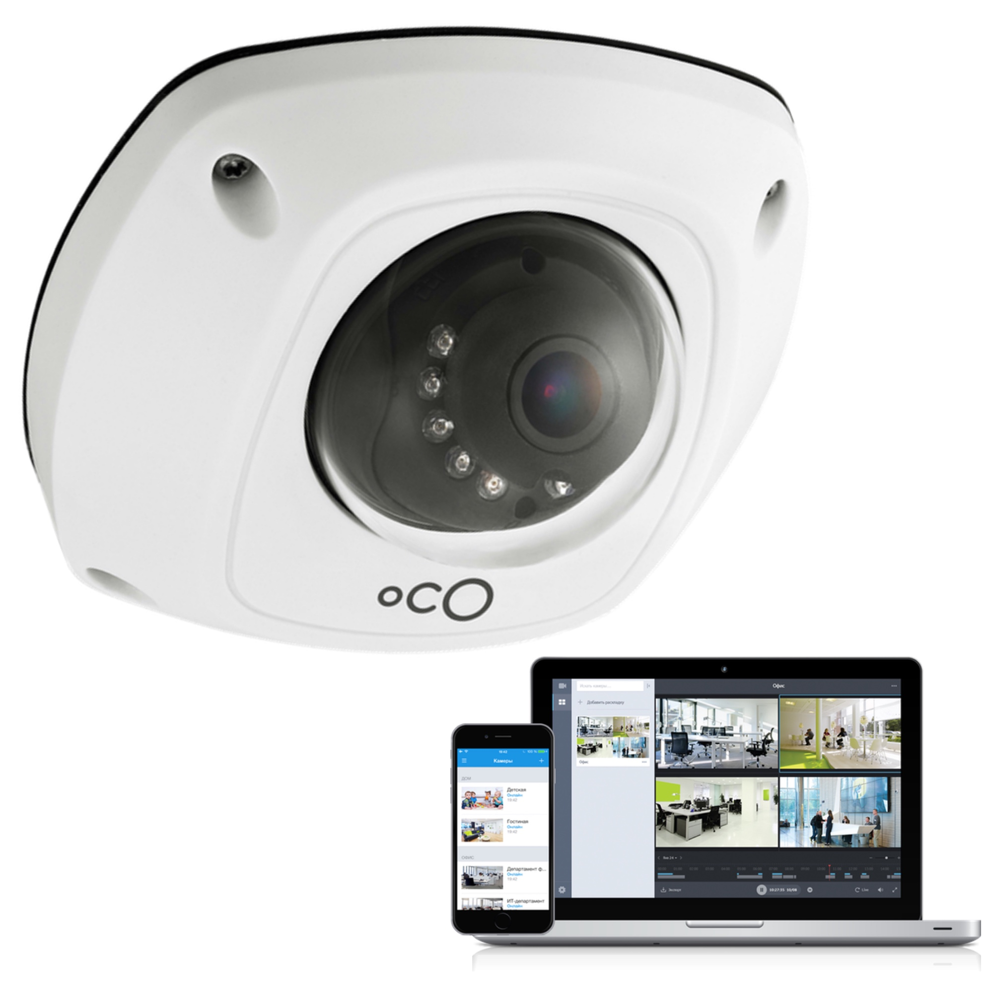 Oco Pro Dome Outdoor / Indoor 1080p Cloud Surveillance and Security Camera with Remote Viewing