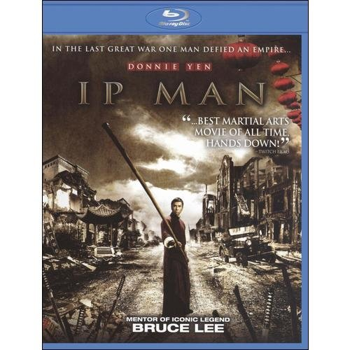 IP MAN (BLU-RAY/CHINESE W/ENG-SUB)