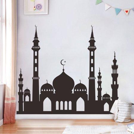 Muslim Ramadan Festival Decoration Mosque Pattern Wall Sticker Decal Poster Home Decor 49.6x57cm - image 5 of 8