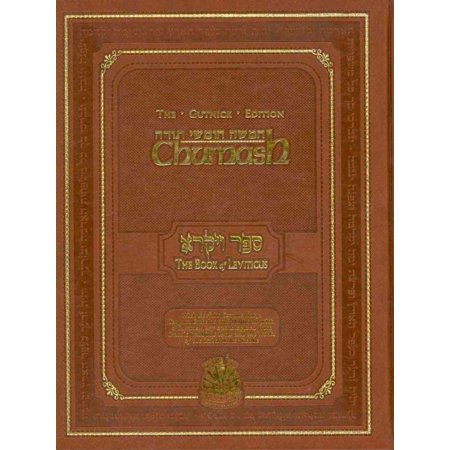 The gutnick edition chumash pdf editor