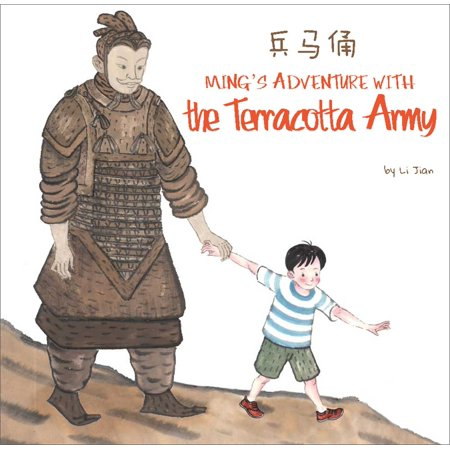 Ming's Adventure with the Terracotta Army : A Terracotta Army General 'Souvenir' comes alive and swoops Ming
