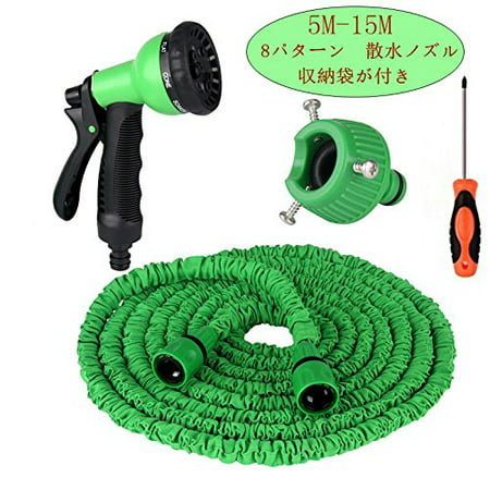 Flexible and Expandable Garden Hose - 100 FT Strongest Triple Latex Core with 3/4