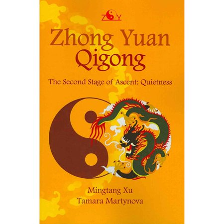 Zhong Yuan Qigong  The Second Stage Of Ascent  Quietness