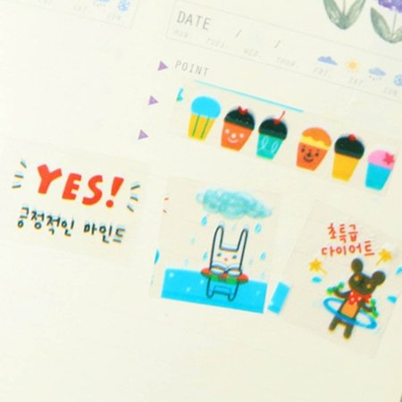 cnmodle Everyday Diary Sticker Scrapbook Decoration PVC Stationery DIY Stickers - randomly delivered